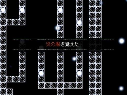 Wizmaze【体験版】 Game Screen Shot5