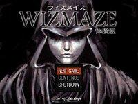 Wizmaze【体験版】