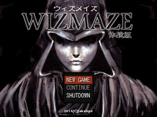 Wizmaze【体験版】 Game Screen Shots