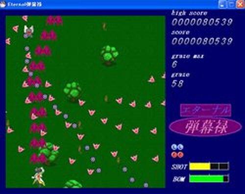 エターナル弾幕録 Game Screen Shots