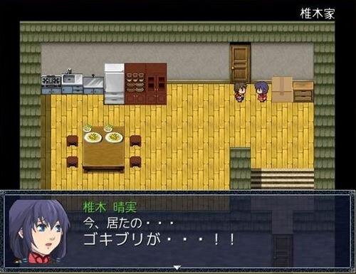 学生怪異8 Game Screen Shot1