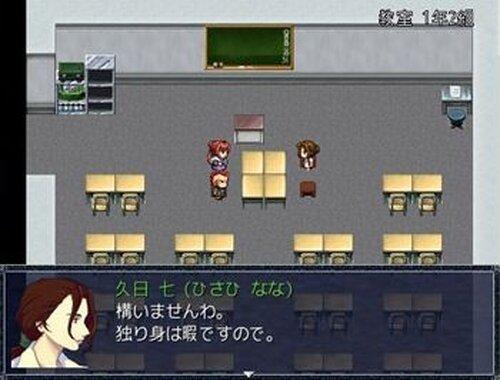 学生怪異8 Game Screen Shot3