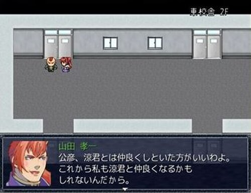 学生怪異8 Game Screen Shot4