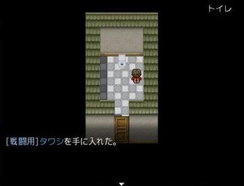 学生怪異8 Game Screen Shot5