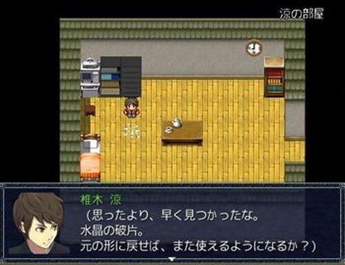 学生怪異8 Game Screen Shots