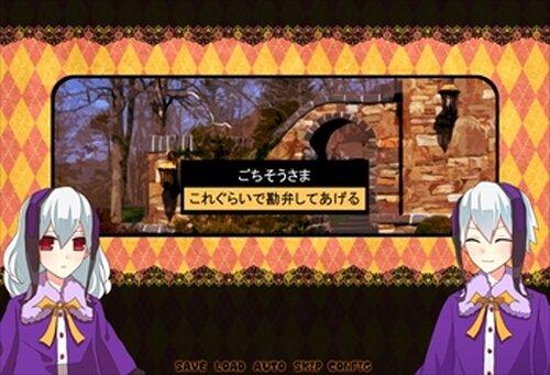 トリック・アニマート Game Screen Shot2
