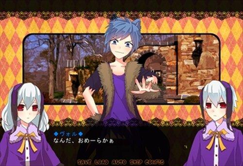 トリック・アニマート Game Screen Shot3