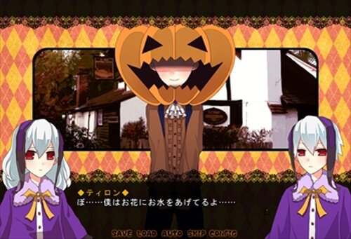 トリック・アニマート Game Screen Shot5