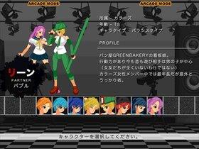 カラーズパーティー~LOST IN EATER~ Game Screen Shot2
