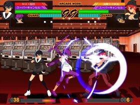 カラーズパーティー~LOST IN EATER~ Game Screen Shot3