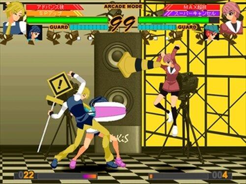カラーズパーティー~LOST IN EATER~ Game Screen Shot4