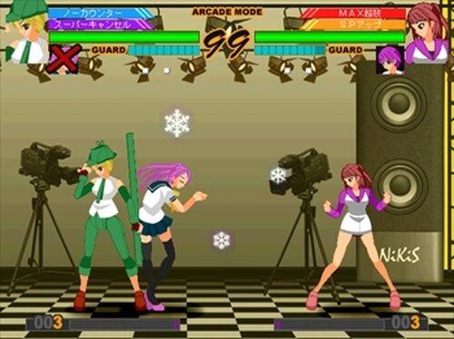カラーズパーティー~LOST IN EATER~ Game Screen Shot5