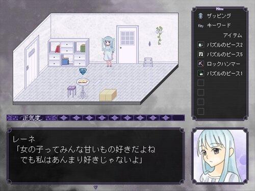 白のキョウメイ Game Screen Shot1