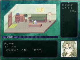 白のキョウメイ Game Screen Shot2