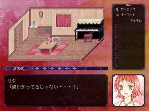 白のキョウメイ Game Screen Shot3