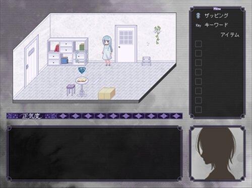 白のキョウメイ Game Screen Shots