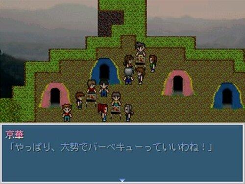 Search ~神隠し伝説殺人事件~ Game Screen Shot2
