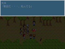 Search ~神隠し伝説殺人事件~ Game Screen Shot3