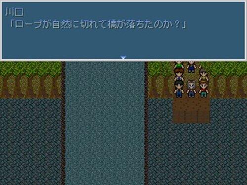 Search ~神隠し伝説殺人事件~ Game Screen Shot5