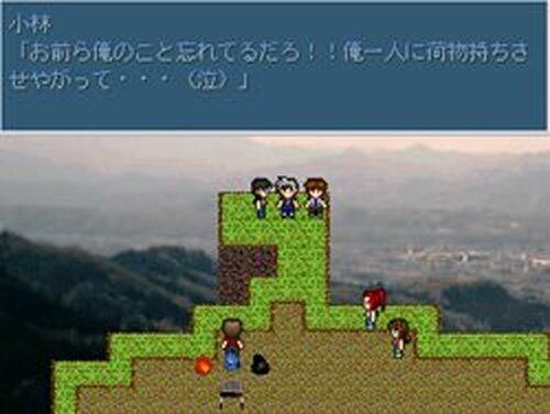 Search ~神隠し伝説殺人事件~ Game Screen Shots