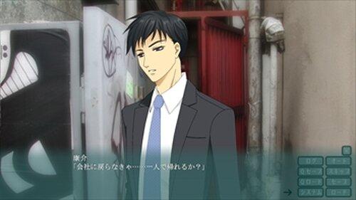 あんたのオモチャ Game Screen Shot3
