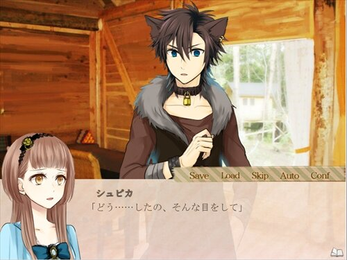 マイ・メリーバッドエンディング Game Screen Shot1