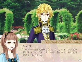 マイ・メリーバッドエンディング Game Screen Shot2