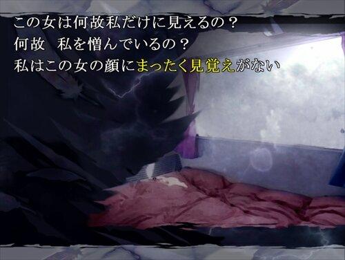 怖い物語 Game Screen Shot