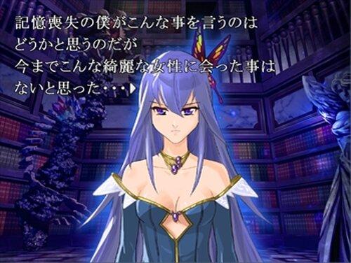 怖い物語 Game Screen Shot3
