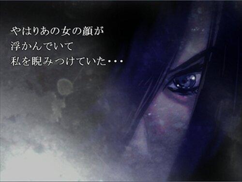 怖い物語 Game Screen Shot4