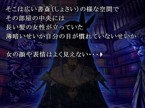怖い物語 Game Screen Shots