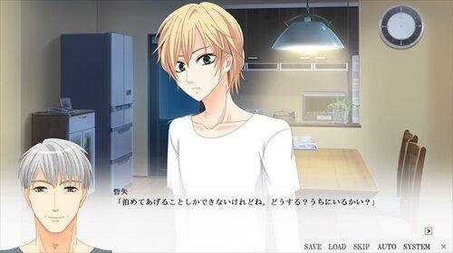 おはようのキス Game Screen Shot1