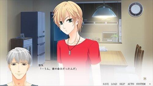 おはようのキス Game Screen Shot2