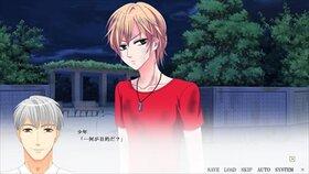 おはようのキス Game Screen Shot4
