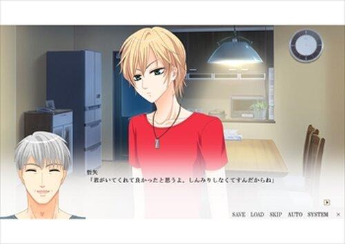 おはようのキス Game Screen Shots