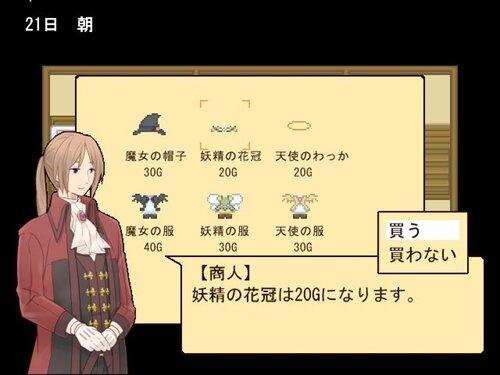 箱庭のハロウィン Game Screen Shot1