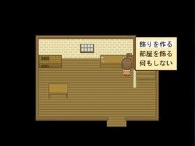 箱庭のハロウィン Game Screen Shot2