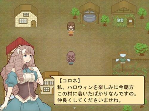 箱庭のハロウィン Game Screen Shot3