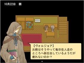 箱庭のハロウィン Game Screen Shot4