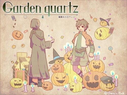 箱庭のハロウィン Game Screen Shots