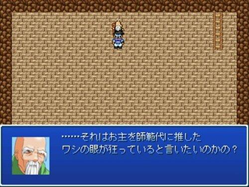 Save the WORLD 外伝 心に闇を背負いし者 Game Screen Shot3