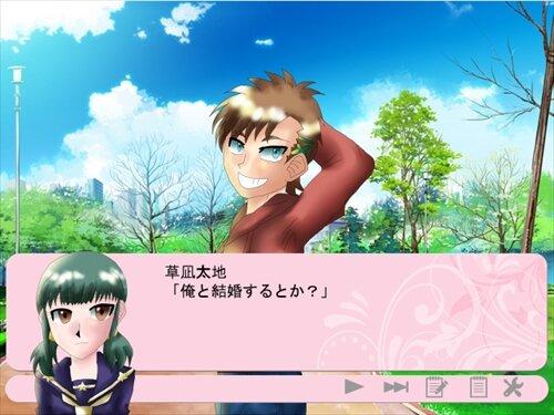 小学生くんと高校生の私 Game Screen Shot1
