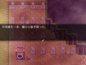 雨宿バス停留所 Game Screen Shot2