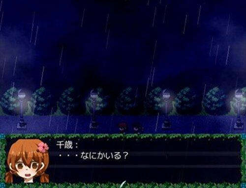 雨宿バス停留所 Game Screen Shot3