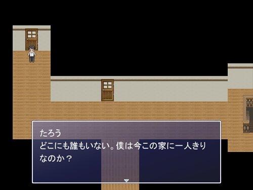 自宅警備員 Game Screen Shot