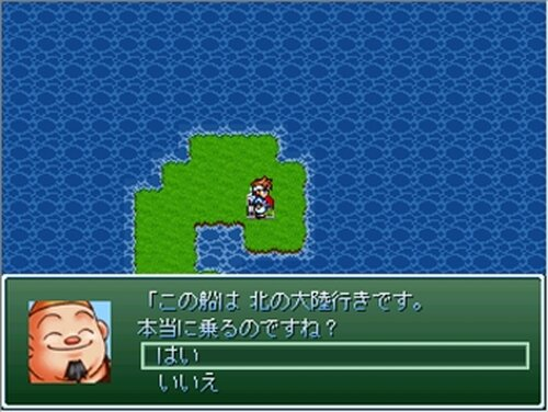 オクデッド Game Screen Shot4