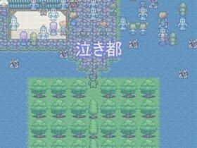 その頃の魔王 Game Screen Shot3