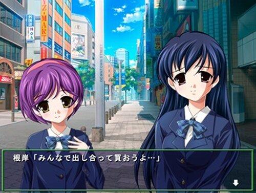 ゆっくりと歩幅を合わせて Game Screen Shot3