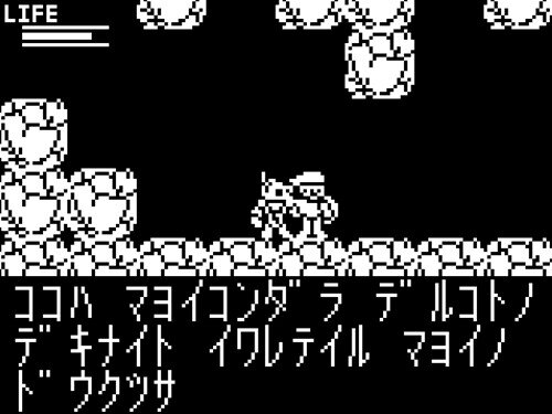 MONOCHROBOT Game Screen Shot