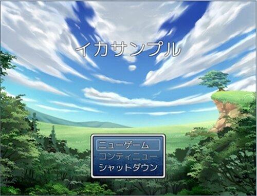 イビルクラーケンの使い方サンプルゲーム Game Screen Shot2
